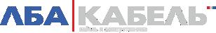 Кабель, провод, электротехника от ЛБА-Кабель