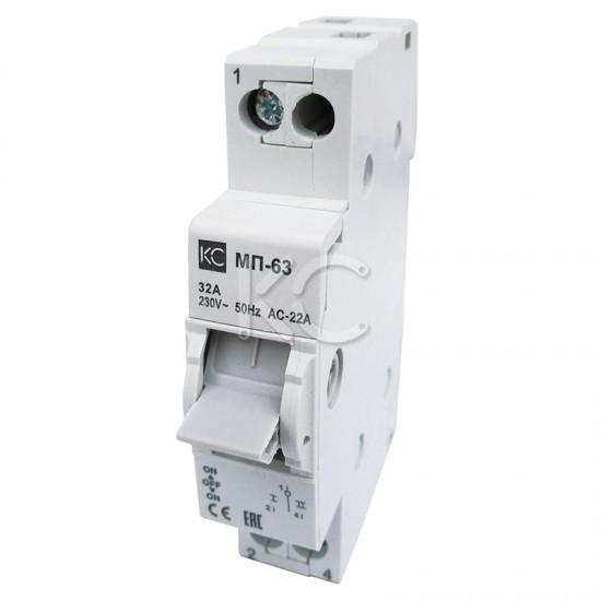 Модульный переключатель МП-63 трехпозиционный 1P 32А КС