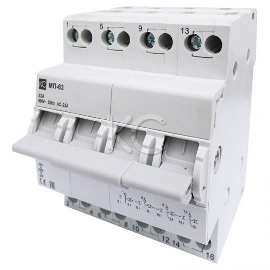 Модульный переключатель МП-63 трехпозиционный 4P 32А КС